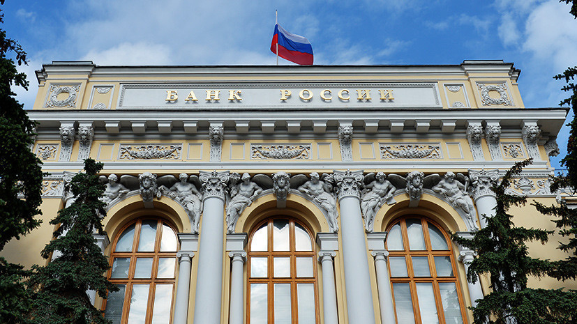 Банк России обновил логотип
