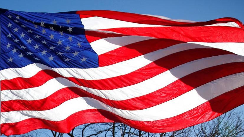 США обратились к Белоруссии с просьбой наказать разбивших «скамью Клинтона»