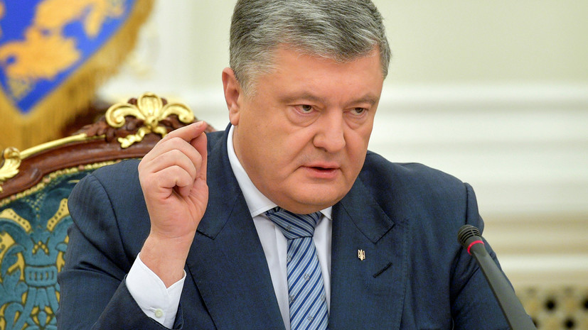Порошенко возложил на Россию ответственность за бедность украинцев