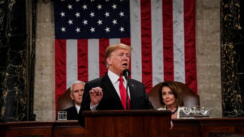 Трамп заявил о разработке новейшей системы ПРО в США