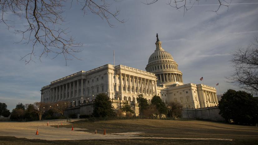 «Цинизм зашкаливает»: сенат США одобрил введение санкций против Сирии и её союзников