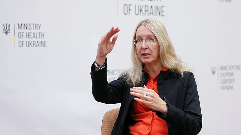 Ящик Пандоры для кабмина: почему украинские политики встали на защиту Ульяны Супрун