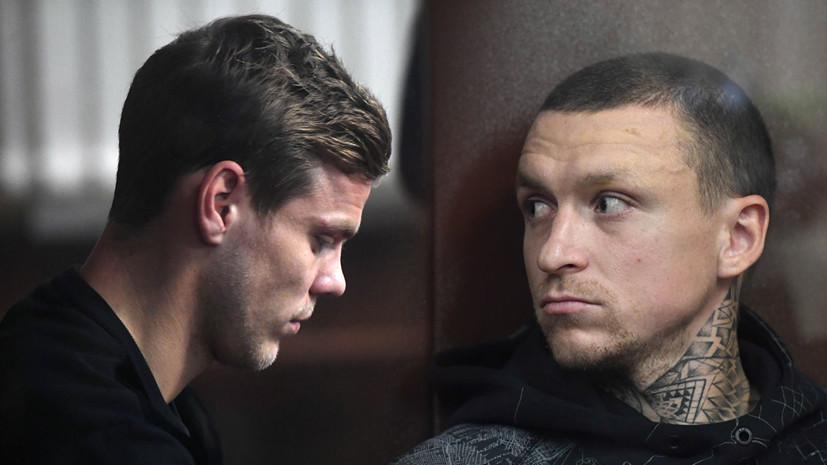 Суд продлил арест Кокорина и Мамаева на два месяца