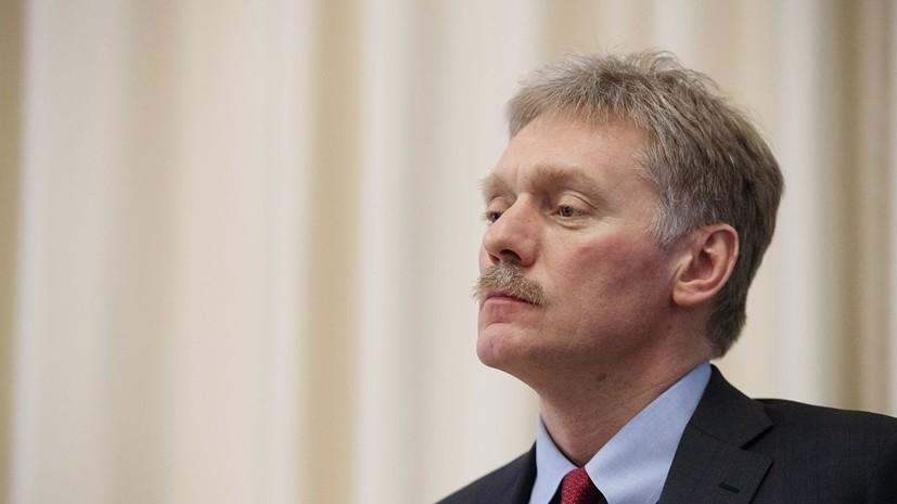 В Кремле прокомментировали данные Росстата о росте ВВП
