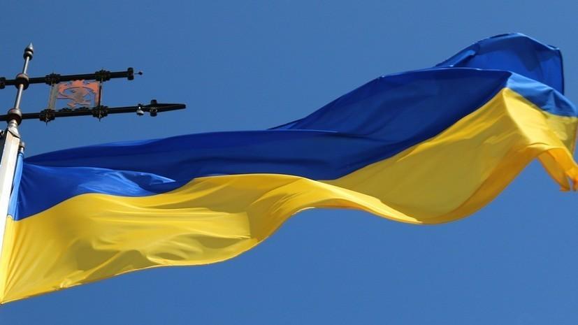 Украина прекратила действие соглашения с Россией о правовой информации