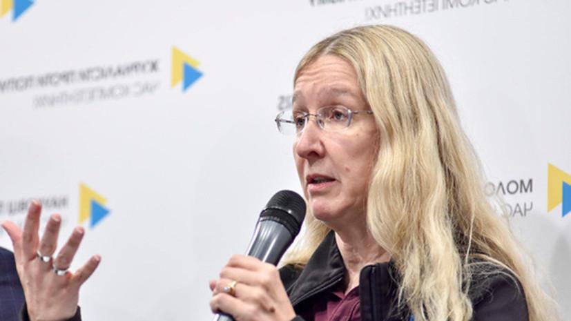 Медучреждения Украины не могут получить лекарства из-за отстранения Супрун