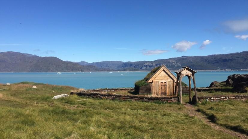 «Викинги могли нежиться под солнцем»: учёные опровергли миф о суровой погоде средневековой Гренландии