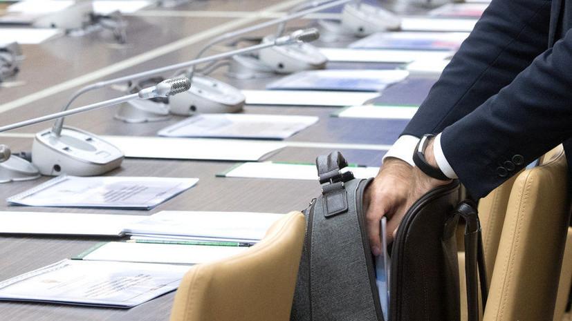 На Украине появился государственный реестр коррупционеров