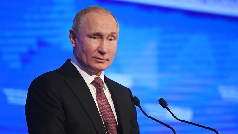Путин предложил продлить амнистию капитала
