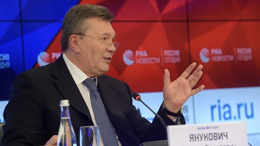 Янукович сообщил о возможной подготовке покушения на него и Медведчука