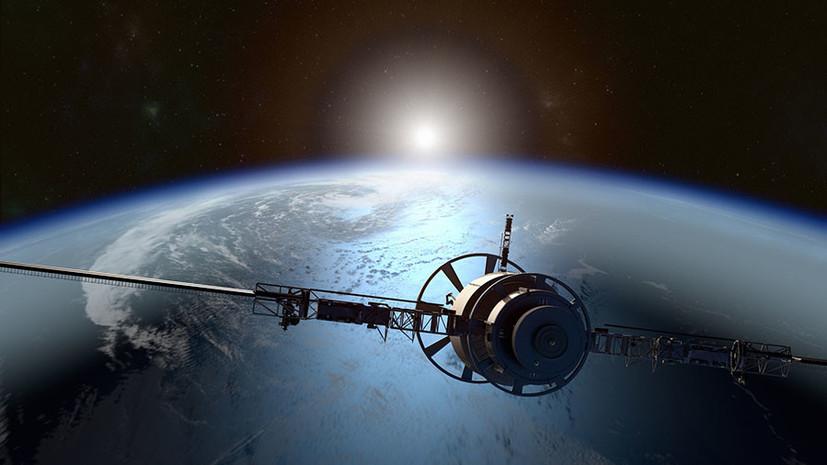 Орбита успехов: почему в США опасаются военного превосходства России и Китая в космосе
