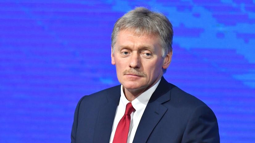Песков рассказал о зарплатах в пресс-службе президента