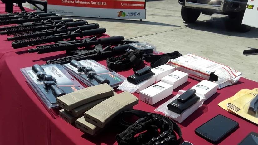 В Венесуэле заявили о перехвате партии оружия из США