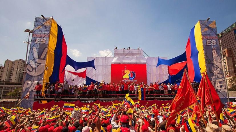 В Венесуэле заявили о сохранении угрозы вторжения США в страну