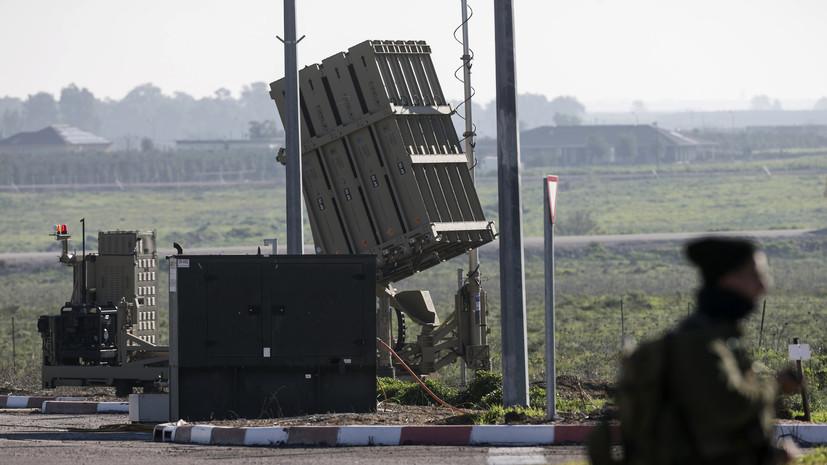СШАзакупят системы ПРО Израиля «Железный купол» для тестов