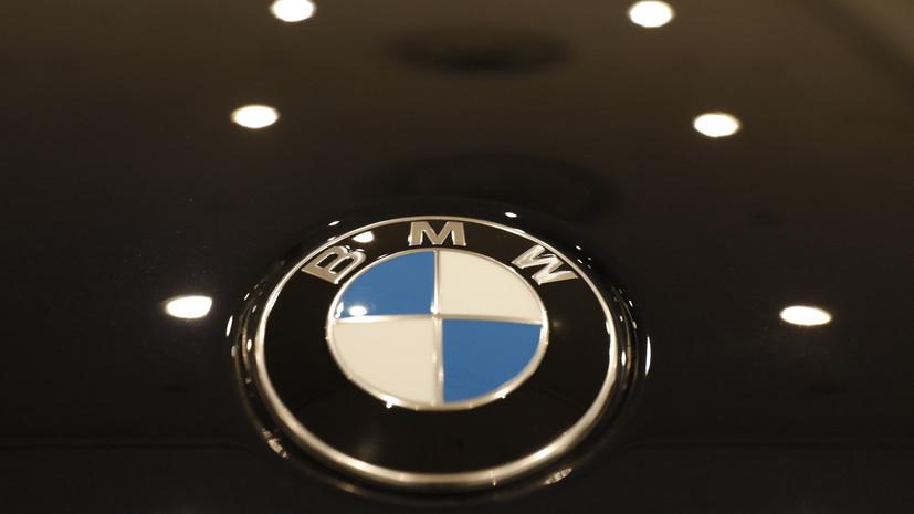 BMW отзывает почти 30 тысяч машин из России из-за некачественного радиатора
