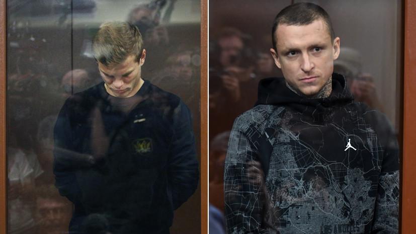 Мостовой об аресте Кокорина и Мамаева: наказание является слишком суровым