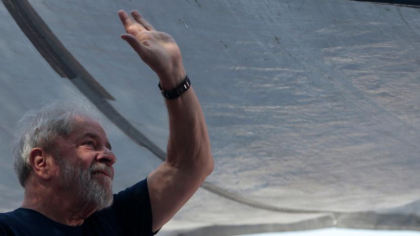 Бывший президент Бразилии Лула получил ещё почти 13 лет тюрьмы