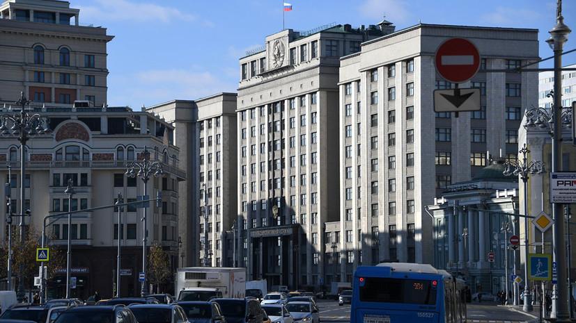 Медведев поручил уточнить определение секретных технических средств