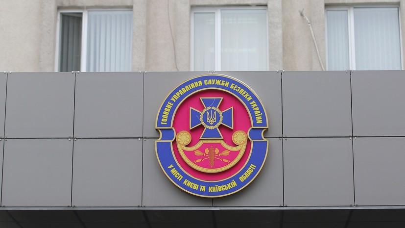 В СБУ опровергли обвинения в прослушивании кандидатов в президенты
