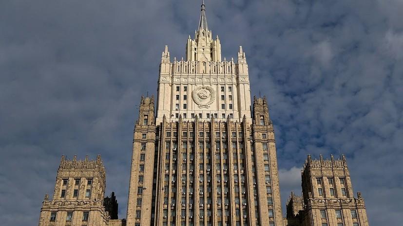 МИД: Россия не позволит втянуть себя в гонку вооружений