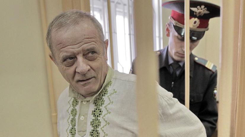 Суд освободил экс-полковника ГРУ Квачкова от наказания