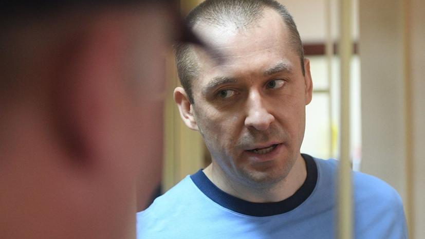 У полковника Захарченко нашли новые активы на 484 млн рублей
