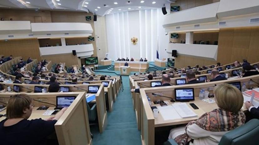 В Совфеде оценили позицию Волкера по наблюдателям из России на Украине