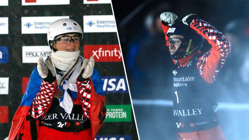 Золото Бурова и серебро Никитиной: как россияне выступают на чемпионате мира по фристайлу и сноуборду
