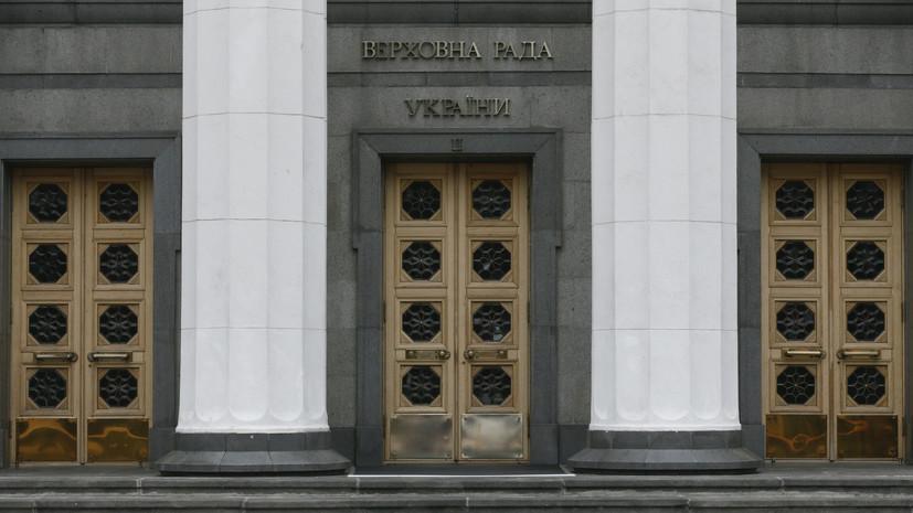 Рада приняла закон о недопуске наблюдателей из России на выборы