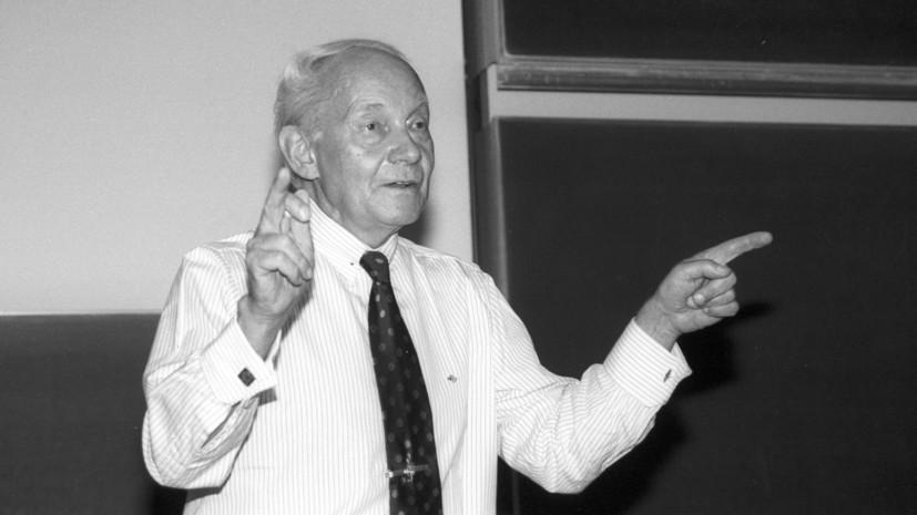 Умер лауреат Нобелевской премии по химии Манфред Эйген