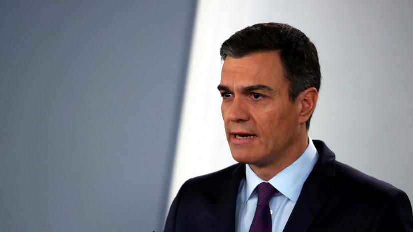 Премьер Испании призвал к полноценному участию России в Совете Европы