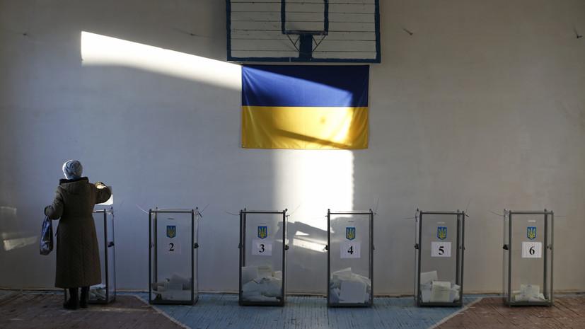 В Госдуме оценили закон о недопуске наблюдателей из России на Украину