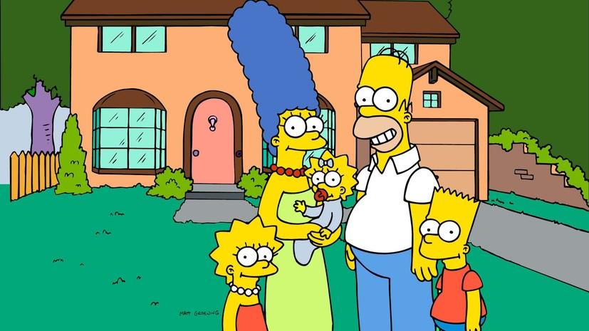 Мультсериал «Симпсоны» продлили ещё на два сезона