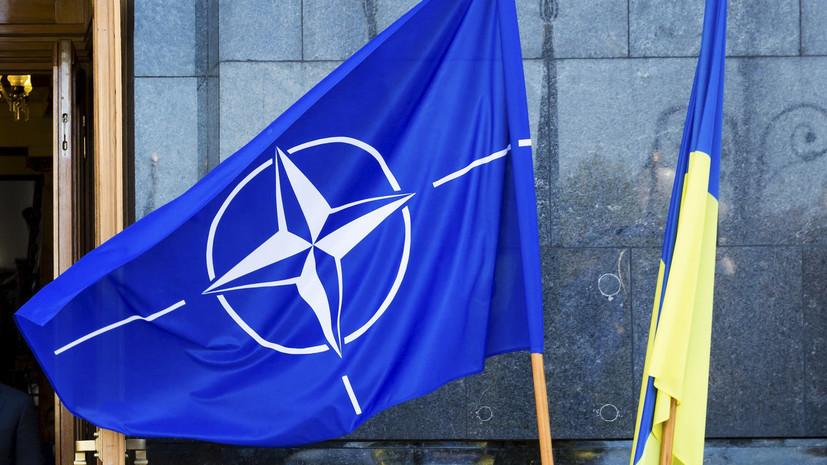 Рада призвала НАТО поддержать намерение Украины получить членство в альянсе
