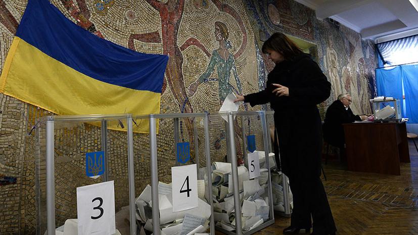 «Готовятся к непрозрачным выборам»: в Москве оценили ситуацию с недопуском российских наблюдателей на Украину
