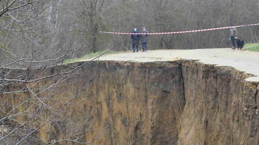 В Горячем Ключе ввели режим ЧС после обрушения дороги