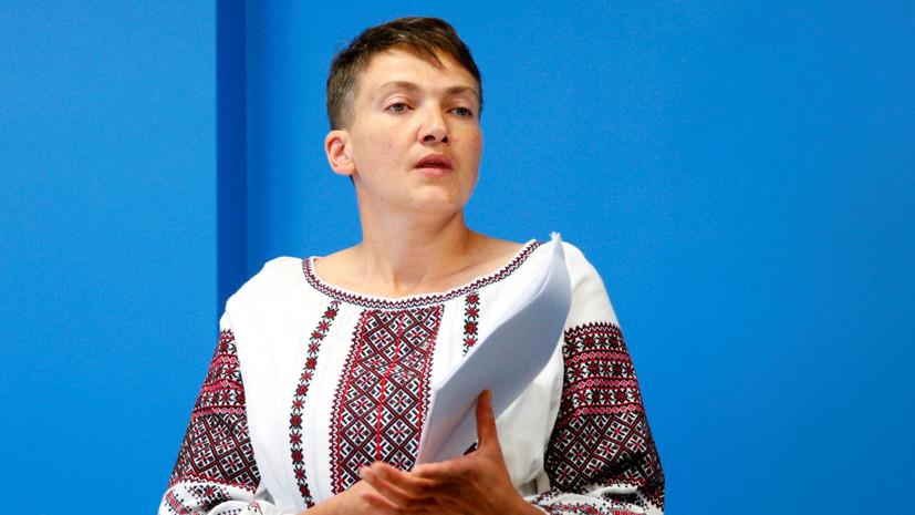 ЦИК Украины отказалась регистрировать Савченко кандидатом в президенты