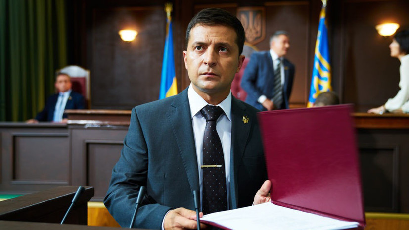 СМИ: На Украине завели дело о слежке за Зеленским