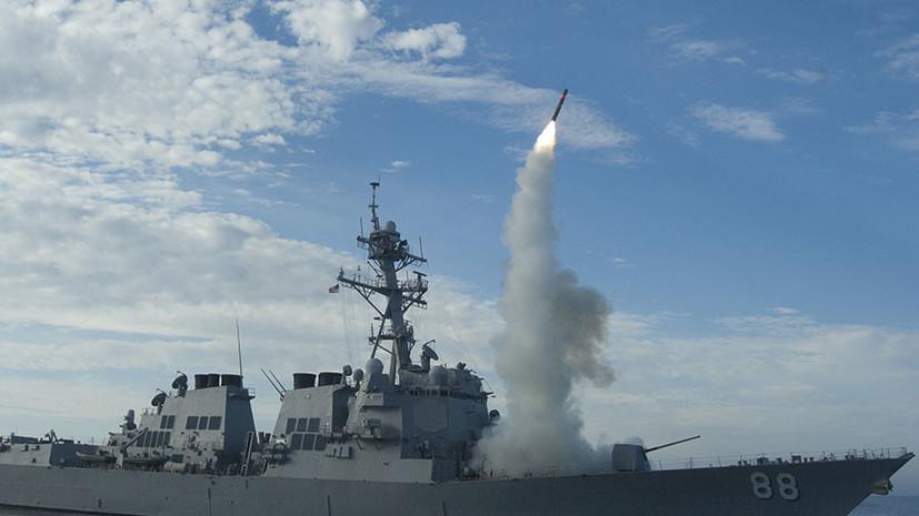 «Уже не первый год нарушают договор»: Минобороны РФ призвало США уничтожить не соответствующее ДРСМД вооружение
