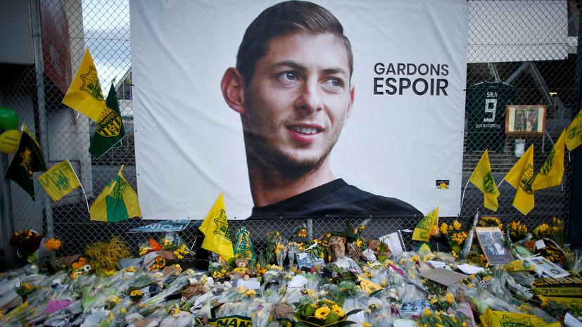 В полиции подтвердили обнаружение тела пропавшего в результате авиакатастрофы футболиста Салы
