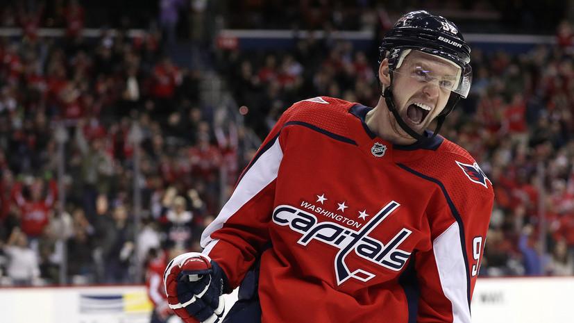 Кузнецов признан первой звездой дня в НХЛ