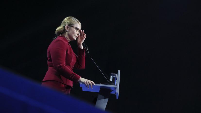 Тимошенко выступила против создания автономии в Донбассе