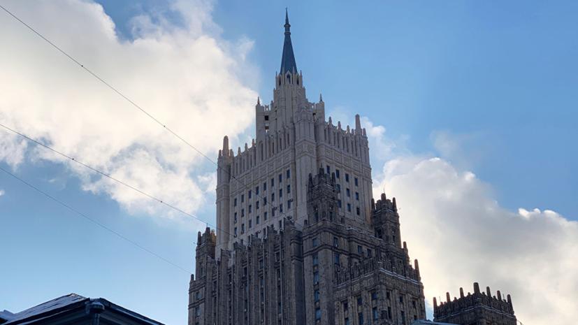 В МИД России заявили, что не позволят оставить «заповедник» терроризма в Сирии