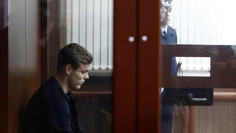 Адвокат Кокорина подаст жалобу в ЕСПЧ