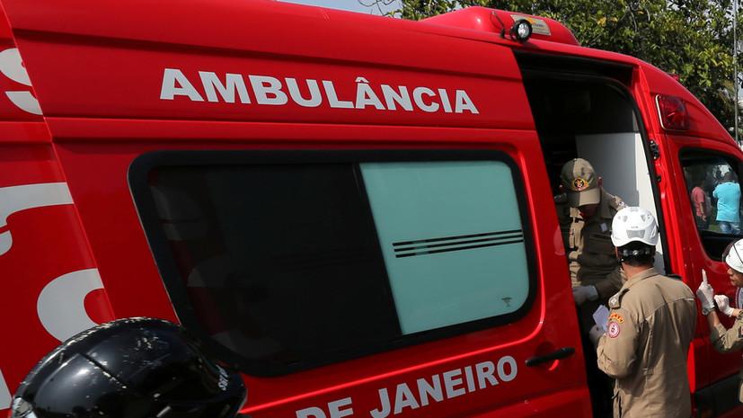 СМИ: Десять человек погибли при пожаре в здании клуба «Фламенго» в Бразилии