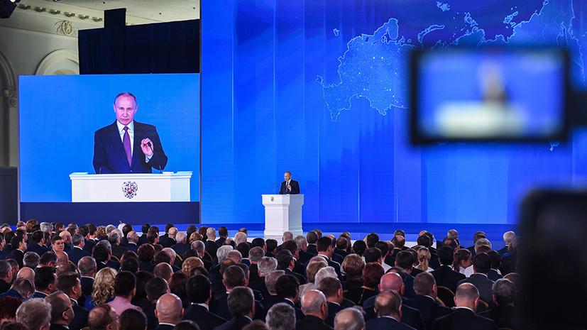 Ежегодное обращение: Путин выступит с посланием Федеральному собранию 20 февраля