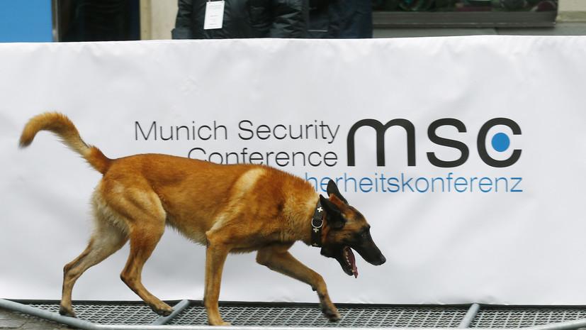 Контакты России и США на Мюнхенской конференции не запланированы