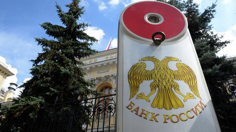 Оценка рисков: Банк России сохранил ключевую ставку на уровне 7,75% годовых