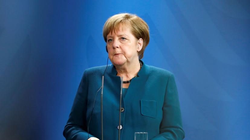 Меркель заявила о достижении соглашения по «Северному потоку — 2»